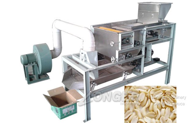Peanut Half Cutting Machine|Groundnut Cutter Machine