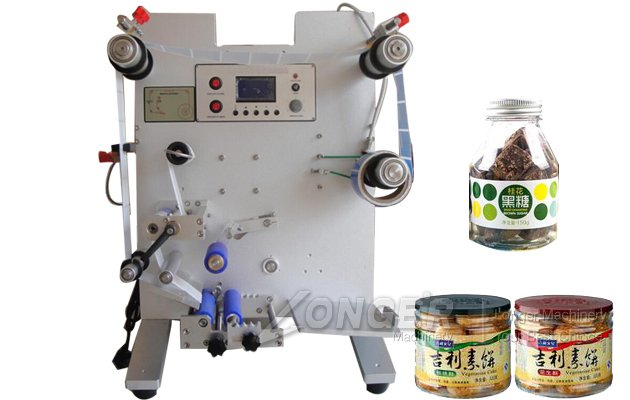 Commercial Round Bottle Sticker Labeling Machine Manufacturer