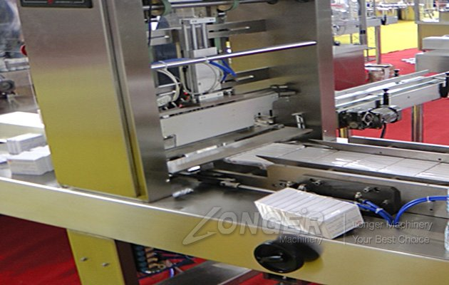 Automatic Cigarette Cellophane Wrapping Machine