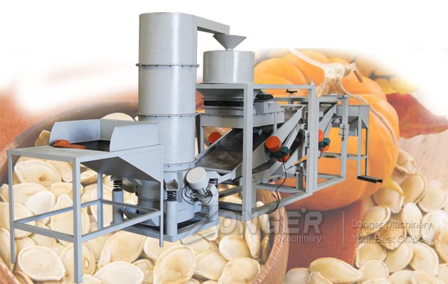 Commercial Pumpkin Seed Shelling Machine