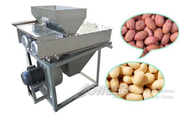 Roasted Groundnut Peeling Machine|Peanut Skin Peeler Machine For Dry Type