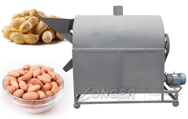 Peanut Roaster Drum