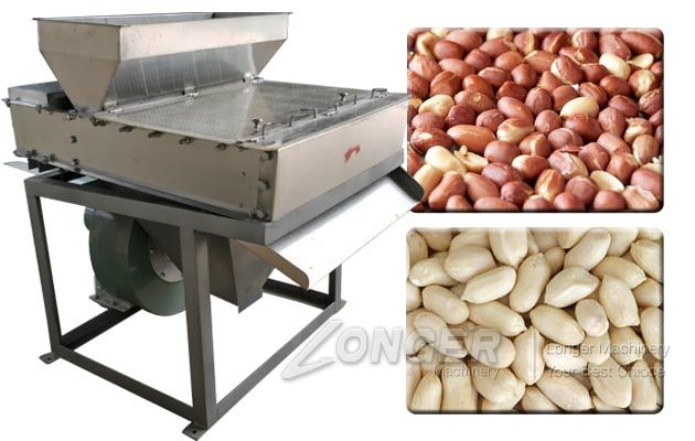 Roasted Peanut Skinning Machine|Machine To Remove Peanut Skin