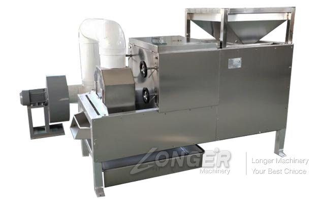 Groundnut Splitter Machine