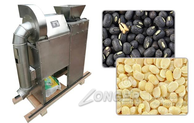Black Gram Dehusking Machine