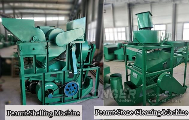 Peanut Shelling and Cleaning Machine