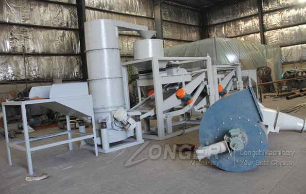 Automatic Sunflower Seed Husking Machine