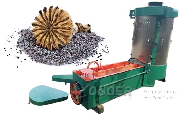 Industrial Poppy Seed Washing Machine High Capacity
